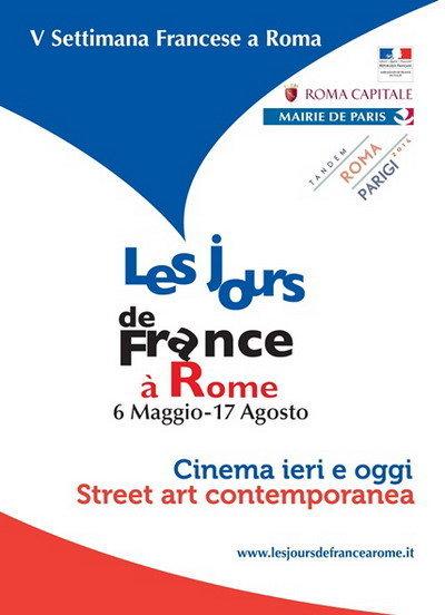 """Ville Lumière e Città Eterna: Insieme per """"Les jours de France a Roma"""""""