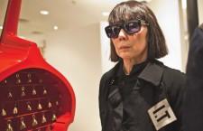 Il Met-Costume Institute celebra Rei Kawakubo