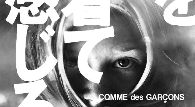 Al Met di New York, la mostra dell'anno di Comme des Garçons